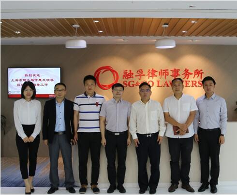 上海市司法局信息处莅临融孚所进行信息化建设调研指导工作